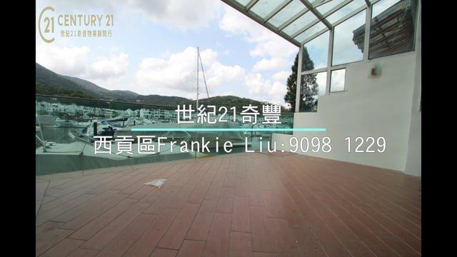 西貢匡湖居-海景-連車位