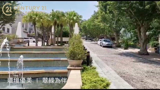 西貢柏濤灣-花園洋房-董事屋